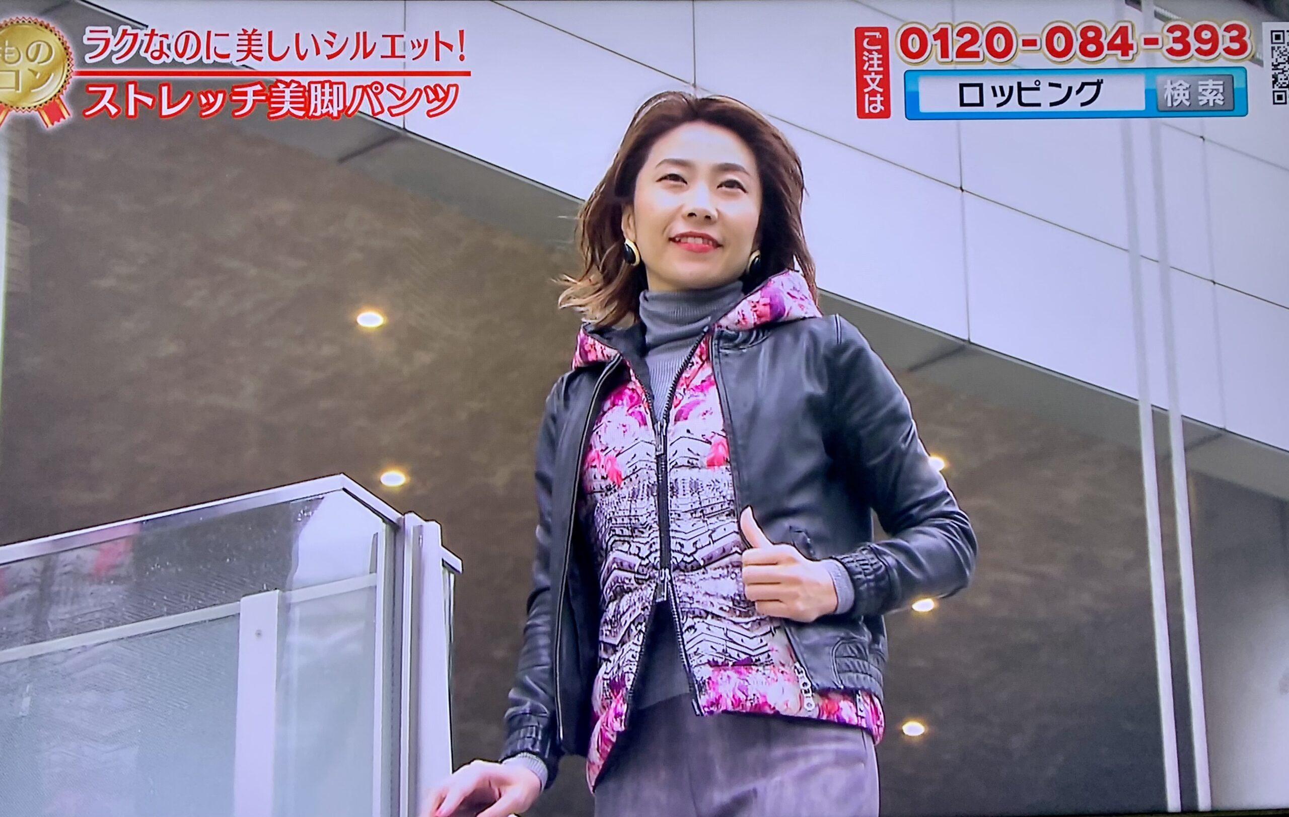 パーソナルスタイリスト 通販 テレビ出演